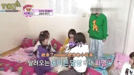 【轩然】101214 KBS T-ARA HELLO BABY E05 朴智妍 孝敏 【中字】