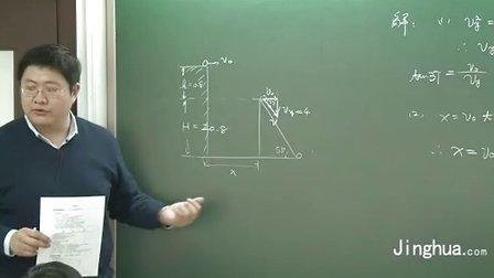 高中物理王文博第2讲巩固提高2匀速圆周运动1