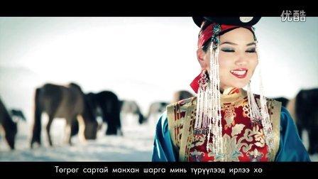 蒙古民歌【】Dolgormaa