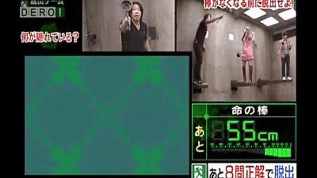DERO密室游戏大脱逃-20110212