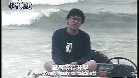 张雨生 想念我 [电影《1989放暑假》片段 原版DVD压制]