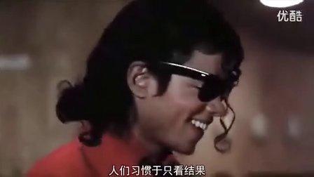 【人人影视, MJJCN 】MJ《BAD 25》纪录片中文版首发预告