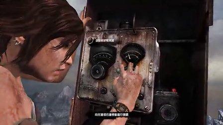 古墓丽影9娱乐解说10(游戏地域合作作品)