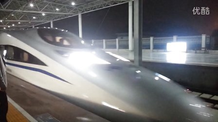 G548次列车进入岳阳东站 20130319-19:52:23