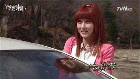 130320 tvN《蓝色巨塔》NineMuses世罗cut