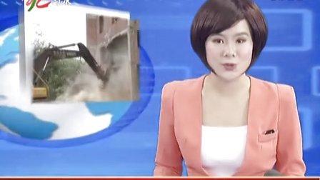 2013年4月6日习水新闻联播