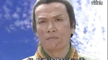 西游记张卫健版 第十八集