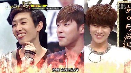 下部中字【综艺】20121113 强心脏 嘉宾:SHINee钟铉 泰民 CUT