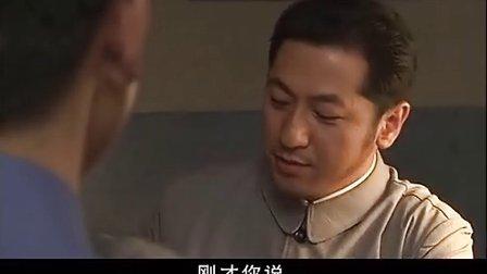 延安锄奸 8