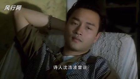 电影黑皮书:不忘张国荣(130409)
