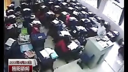 德阳外国语学校420地震无一伤亡