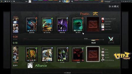 【DOTA2西瓦幽鬼】G1欧洲区Alliance VS Fnatic 1