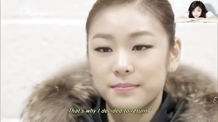 Special Documentary - Yuna Kim, Another Challenge