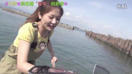 新鲜蜊子做美味意面 静冈滨名湖