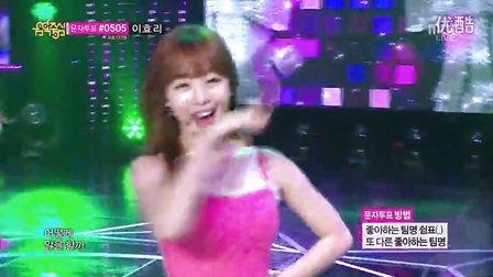 Secret - YooHoo 130518 MBC 音乐中心