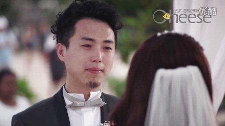 芝心海外婚礼 肉桂沙滩 巴厘岛婚礼 爱情MV 国外婚礼