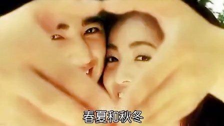 《宝贝我爱你》MV 苏晴