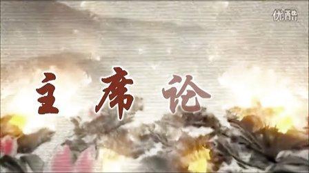 九江学院论坛宣传片
