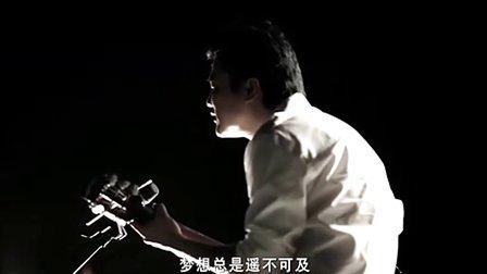 筷子兄弟《老男孩》_appliquegeek.com