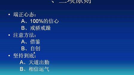 孙进峰:河南自考招生院校招生方法培训招生技巧方案招生团队