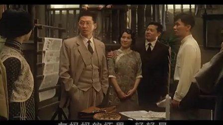 马上又《有一天》MV【电影《建党伟业》主题曲】