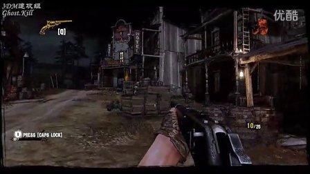 《狂野西部:枪手》全流程视频攻略  第四章