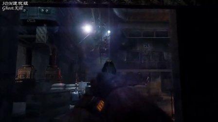 《地铁:最后的曙光》全流程视频攻略  第四期