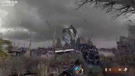 《地铁:最后的曙光》全流程视频攻略  第八期