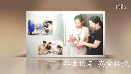 【浙江工业大学容大后勤集团】学习吴斌精神,寻找最美的容大人