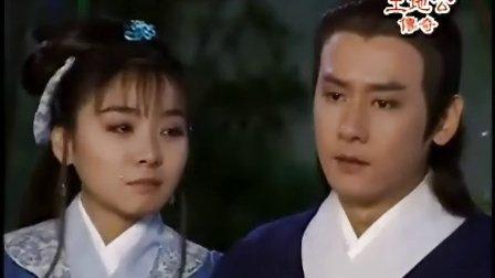 土地公傳奇_雙龍奪珠(15)