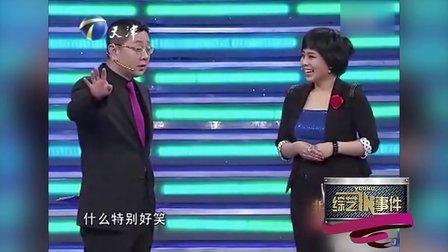 张绍刚宣布退出主持界 12