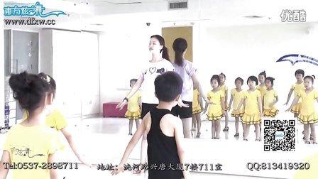 济宁少儿拉丁舞培训班哪里教的好 济宁东方炫舞