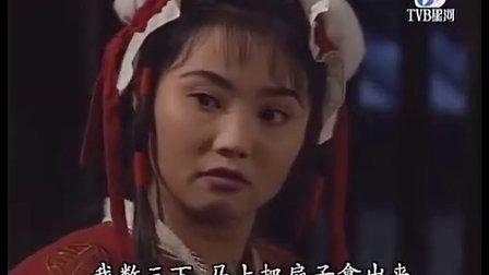 西游记张卫健版09