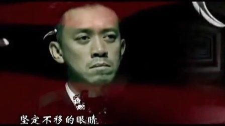 落花  电视剧《暗红1936》结尾曲