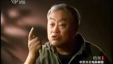 【沈志华最全集】中苏巅峰博弈解密01.由你选择(上)