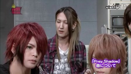 HOT WAVE 2013.07.03 vistlip PART2