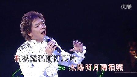 06.船员心声(高清版)-陈浩德[金曲璀灿40周年]演唱会欣赏