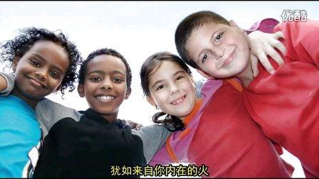 【旧版】星期三 创造力(国际儿童冥想七堂课:孩子们的宁静时刻)