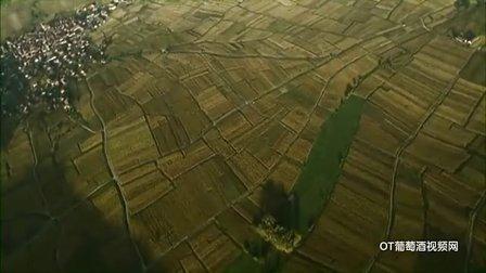 法国阿尔萨斯葡萄酒产区全貌宣传片