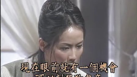[★逍遥谷原创★][侠义见青天][04][国语中字][DVD-MKV]