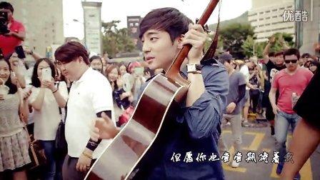 【MOKI】Roy Kim-LOVE LOVE LOVE中文精美字幕丨超清