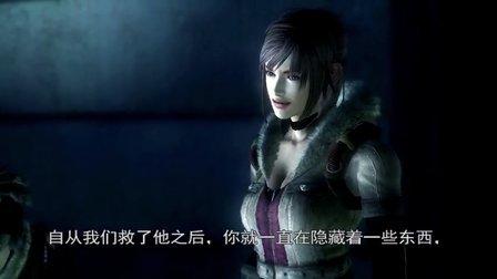 底座【失落的星球:殖民地】游戏解说视频攻略-Mission3