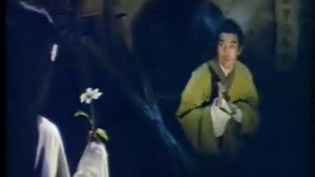 1970.《喜怒哀乐》之『 喜 』白景瑞、胡金铨、李行、李翰祥