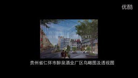 遵义设计在线部分作品集(第三集)-效果图制作-景观效果图-装修效果图