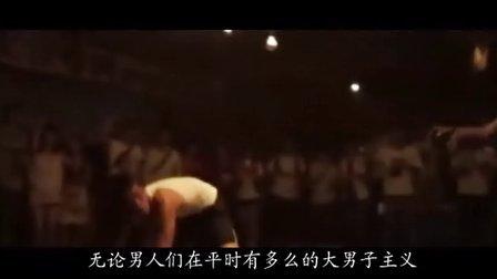 """另类解读情人节""""七宗罪"""""""