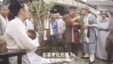 香港电影 笑八仙 又名(整蛊神仙)