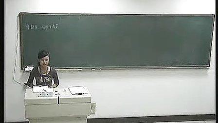 说课-外语组省第三届二等奖作品二省师范生说课及演讲技能大赛视频专辑英语组说课视频
