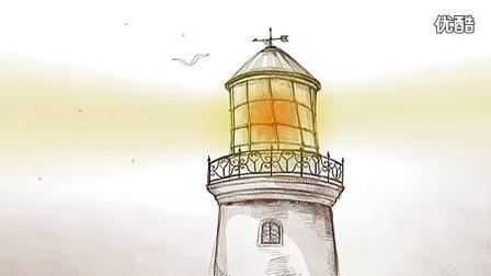 光之塔 The Lighthouse