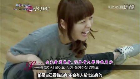 [Yeeunbar]11.12.12_KBS_明星人生剧场_.Wonder_Girls_E01