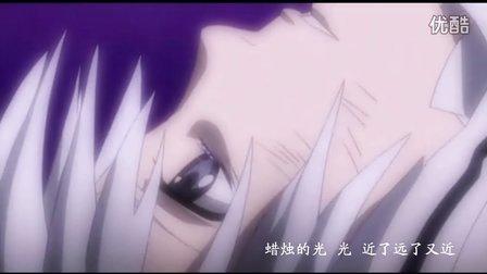 【黑白三世MAD】神亚-鼠苑-夜伊【虹色蝶】